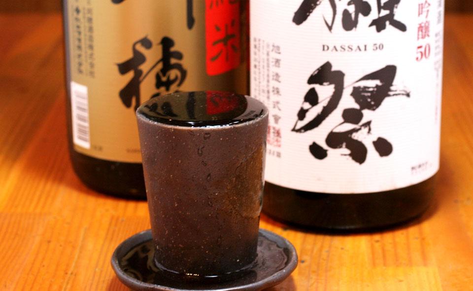 珍しい日本酒もたくさんそろえております