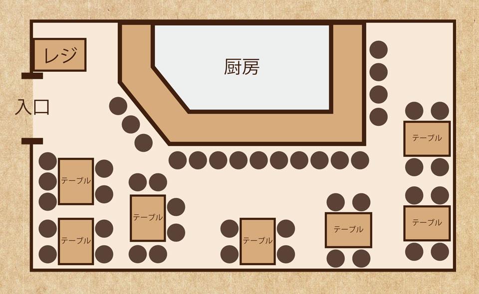 カウンター 17席/テーブル 29席