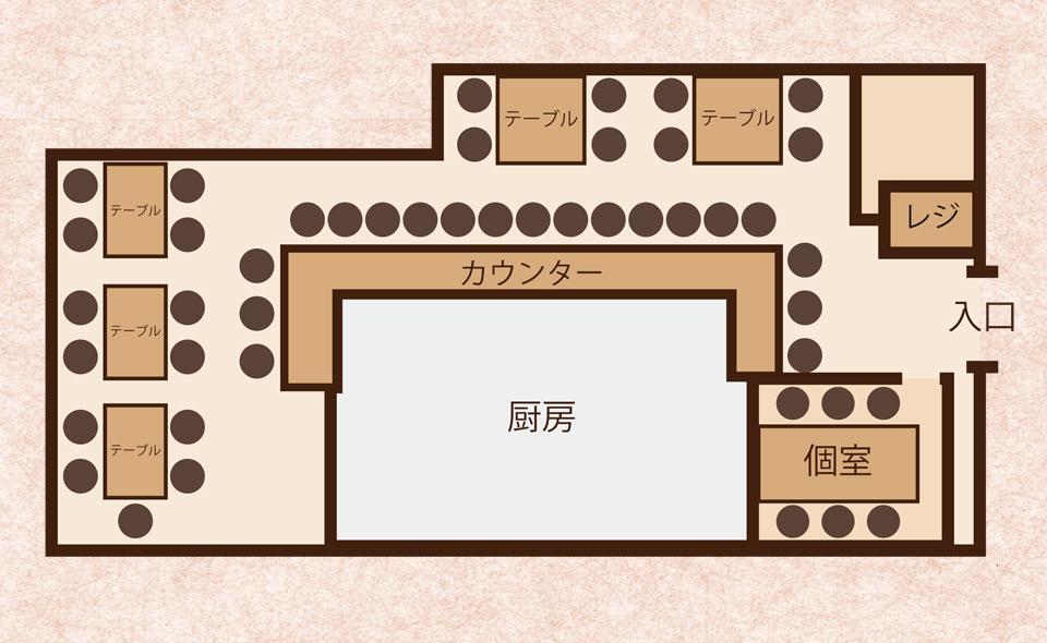 カウンター 19席/テーブル 23席/個室 1部屋6名様